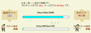 20140503_1_2