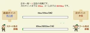20140506_1_2