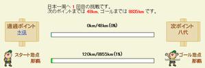 20140518_1_2