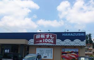 20140524_2