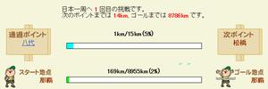 20140602_1_2