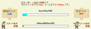 20140606_1