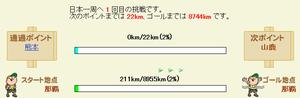 20140617_1_2