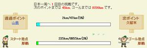 20140625_1_2