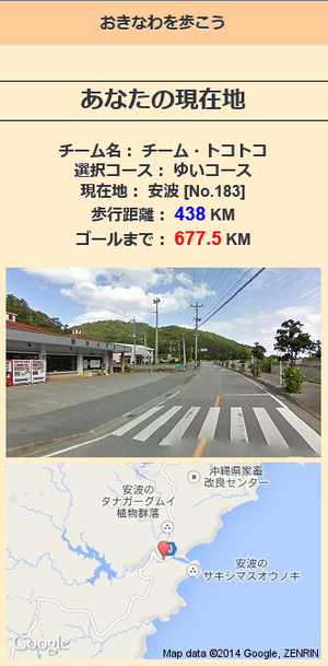 20140627tokotoko