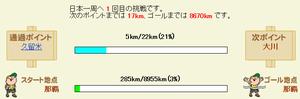 20140713_1_2