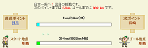 20140814_1_2