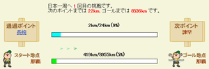 20140821_1_2