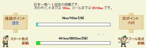 20140828_1_2