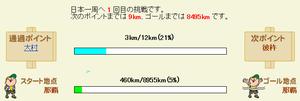 20140902_1_2