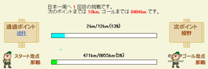 20140905_1_2