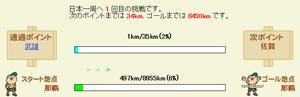 20140913_1