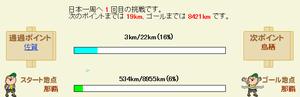 20140921_1_2