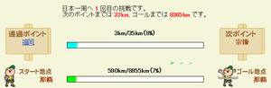 20141007_1