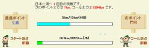 20141024_1