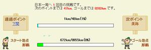 20141026_1