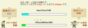 20141115_1