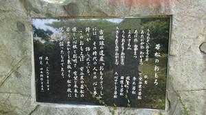 20150829_20